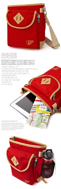 红色 方形竖款休闲单肩包