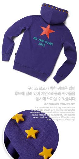 紫色 星星连帽拉链卫衣